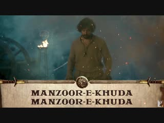 Manzoor-e-Khuda Full Song with Lyrics _ Thugs Of Hindostan _ Ajay-Atul _ Amitabh Battcharya