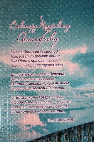 новости красноярского края происшествия