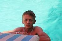 Андрей Дундо, 29 июня 1985, Санкт-Петербург, id2946827