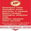 """""""ЛТ-ОФИС""""  БЮРОКРАТ"""
