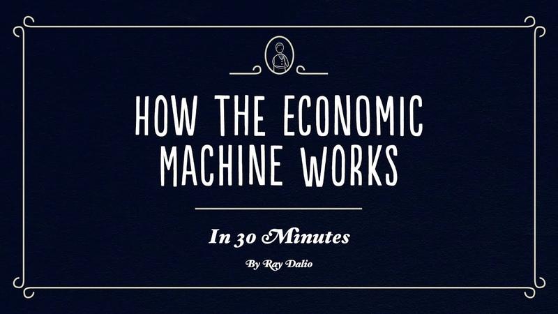 Как действует экономическая машина. Автор Рэй Далио (на русском языке)