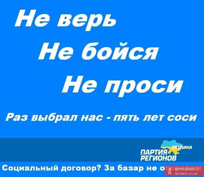 У молодого прокурора в деле Власенко ручка за полторы тысячи долларов - Цензор.НЕТ 9154