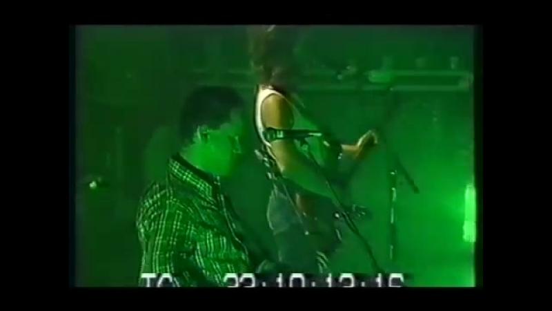 Pixies — gouge away