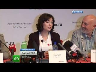 Саше Грей устроят глубокое проникновение в Россию