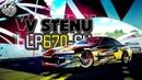 Soarer | SC400 | Один за всех и все за одного | DRIFT | Сетевое бомбилово Forza Horizon 3