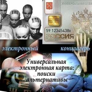 http://cs306503.vk.me/v306503050/72a7/dIXlz-BVwsQ.jpg
