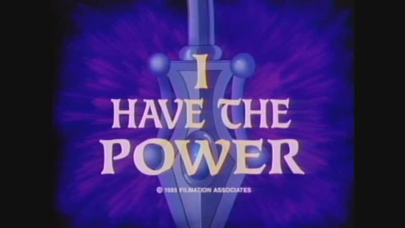 Музыкальное видео Ши-Ра - Я имею силу She-Ra - Ex02 - I Have The Power music video