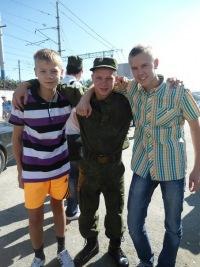 Гриша Черепанов, 9 июня , Екатеринбург, id94794352