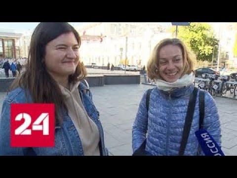 Борьба с самостроем: снос палаток изменил облик Москвы - Россия 24