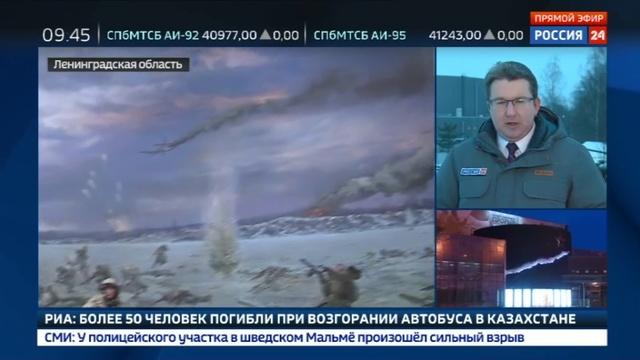 Новости на Россия 24 • Владимир Путин примет участие в мероприятиях посвященных прорыву блокады Ленинграда