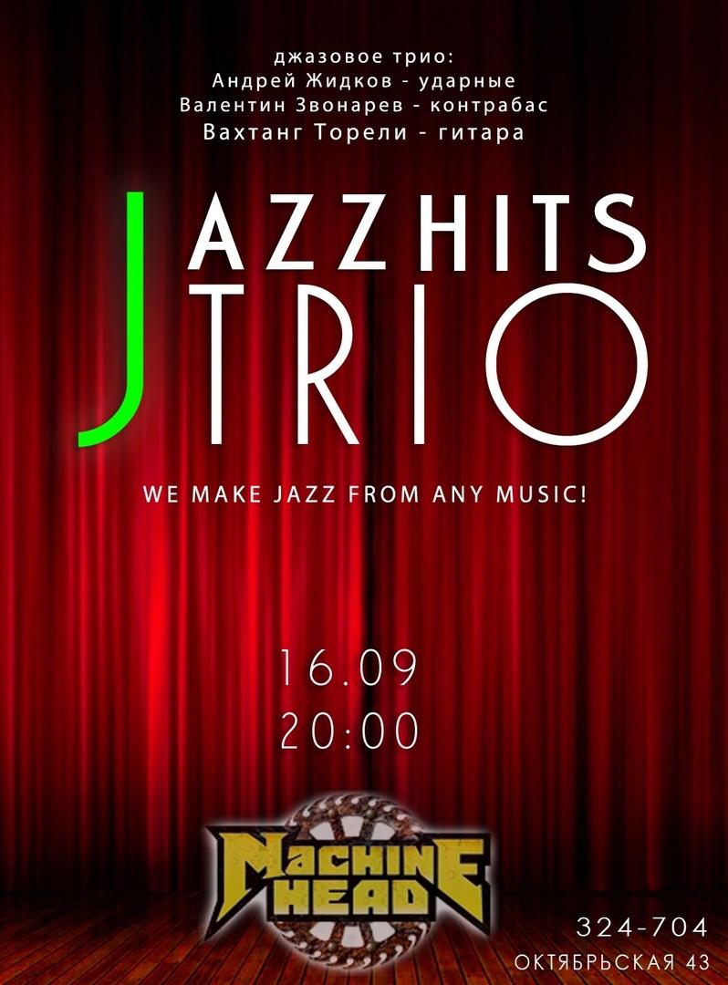 Афиша Саратов JAZZ HITS TRIO Machine Head / 16/09