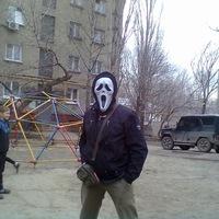 Александр Куксгаузен