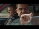 Фильм Боевик Наркоконтроль Русские боевики