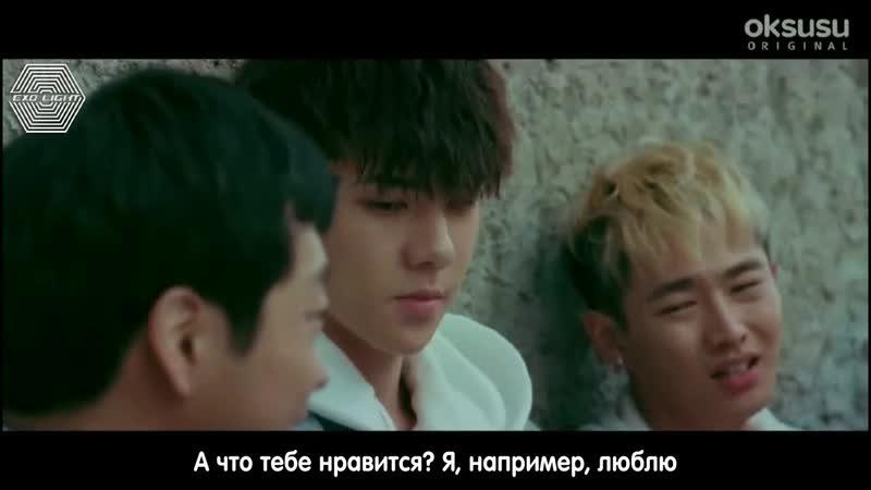 [РУСС. САБ] EXO Sehun @ Dokgo Rewind/Токко. Перемотка Episode 5