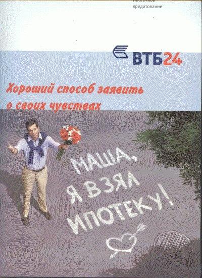 M3mREBtD8VU.jpg