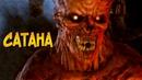 Сатана из сериала Доктор Кто способности потомство влияние на другие расы