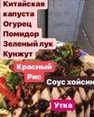 Ирина Агибалова фото #36
