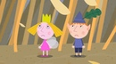 Ben And Holly's Little Kingdom The Elf Windmill Episode 28 Season 1