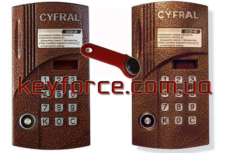 Как открыть домофон cyfral ccd 20 без ключа - есть ответ - Вопросы. домофон