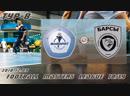 Фаворит v/s Барсы (8 тур). Football Masters LEAGUE 18/19. 1080p. 2018.12.09