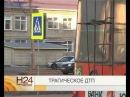 Новости 24. Рыбинская телевизионная служба (Рыбинск-40 [г. Рыбинск], 02.04.2014) Водитель троллейбуса насмерть сбил человека