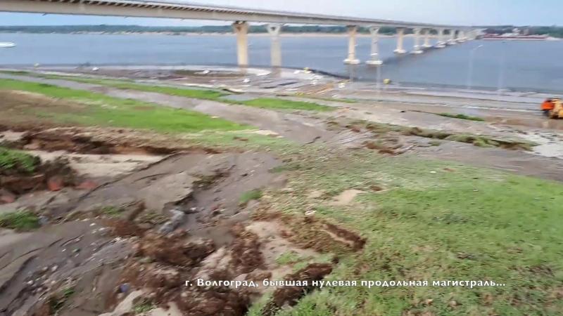 Дождь в Волгограде. Фильм катастрофа. 15 июля 2018