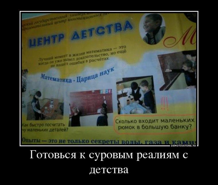 Тяжелой мертвой русские пословицы угарные смешные учат нас древние