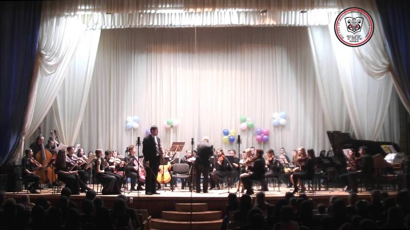 Дворжак Романс для скрипки для скрипки с оркестром