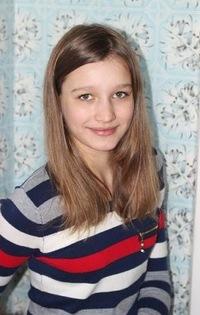 Лора Голубева, 13 июля 1999, Златоуст, id191661309