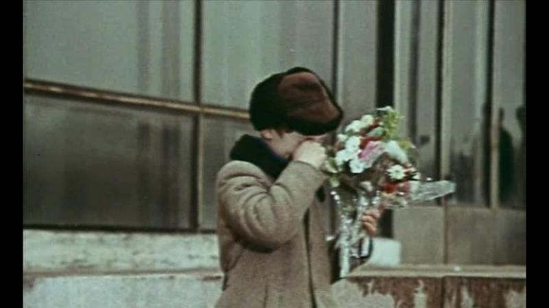 Тигры на льду Валентин Козачков Альберт Осипов 1971