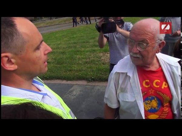 У Львові затримали дідуся в футболці із забороненою символікою СРСР