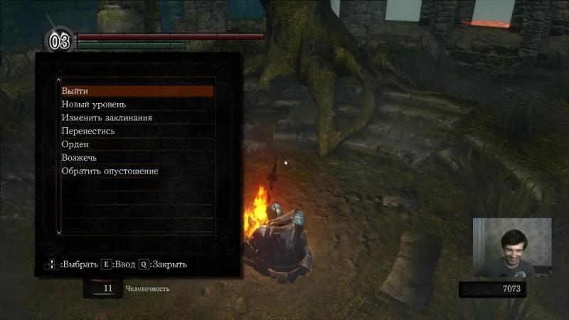 Dark Souls. Практикующий клирик изгонит темных духов 2