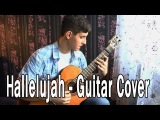 Hallelujah ( из мультфильма Шрэк ) - Fingerstyle Guitar Cover by Раиль Арсланов