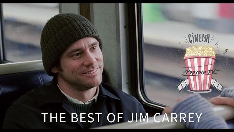 Самые лучшие фильмы с Джимом Керри