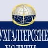 Bukhgalter Lipetsky