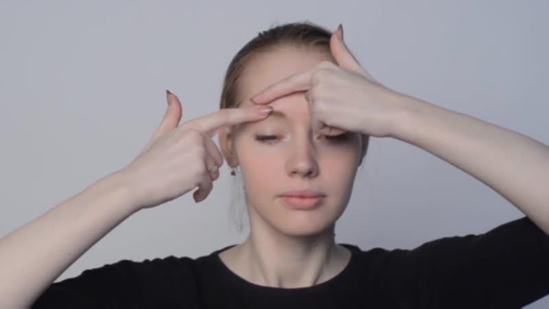 Расслабляющий массаж с пояснениями