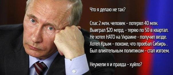 Коваль предупредил НАТО, что Россия может использовать украденные в Крыму самолеты для провокаций на Донбассе - Цензор.НЕТ 8471