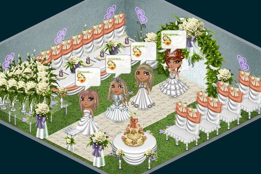 Как Купить Платье Свадебное В Аватарии Без Помолвки