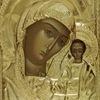 Православные товары. Иконы
