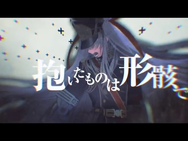 RE:Creator : World Etude Complete Version by Aki Toyosaki 2018