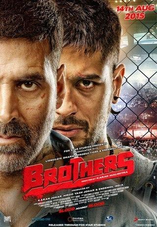 Братья (2015)