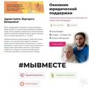 Маргарита Баулина фото №1