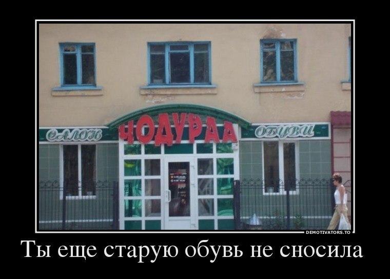 При этом шебекино магазин замки фурнитура на шторы едва погибла сама