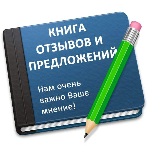 Записаться к врачу краснодар. краевая. больница