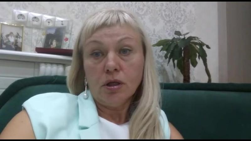 Видео-отзыв Ирины о нашем курсе Конструктор Счастья