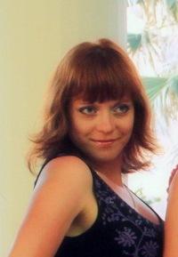 Елена Минина, 17 июля , Сыктывкар, id3113283