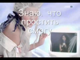 Selena Gomez   Russian version 'I love you like a love song' format AVI