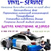 ViniL-Service