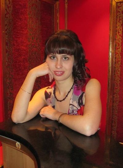 Ольга Заварова, 5 сентября , Москва, id41880200