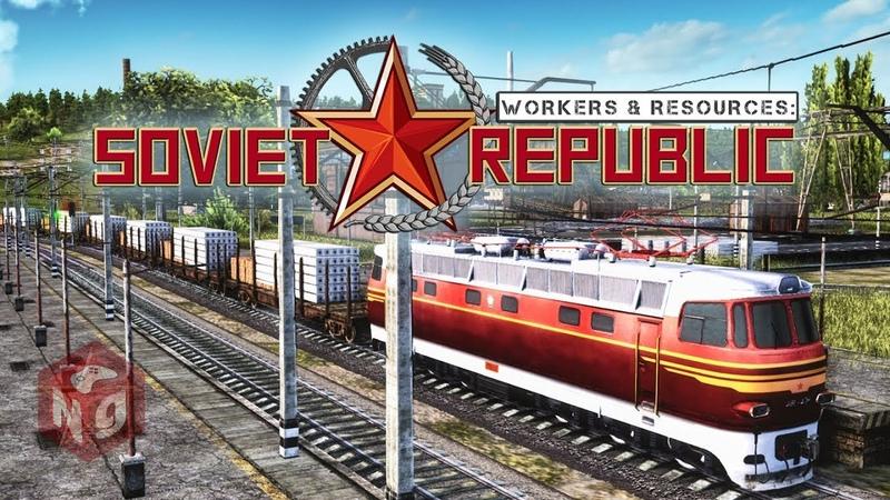 Симулятор плановой экономики Workers Resources Soviet Republic